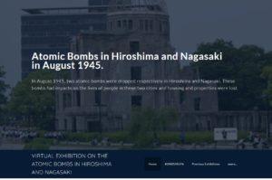 チェルノブイリ・広島・長崎原爆オンラインポスター展  ~若い世代へのメッセージ~ 開催のご案内