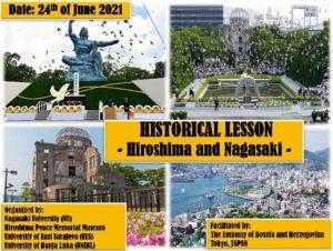 """ボスニア・ヘルツェゴビナの大学との共同セミナー """"Historical lesson-Hiroshima and Nagasaki""""が行われました"""