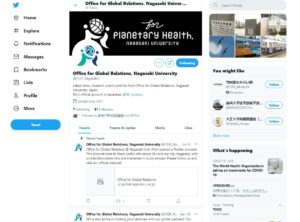 長崎大学グローバル連携機構のTwitterとFacebookを開設しました